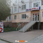 "Аптека ""Вива Фарм"", Тирасполь, ул.  Свердлова, д. 74"