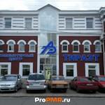 "Магазин ""Тираэт"", Тирасполь, ул. Луначарского, д. 11А"