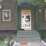 Архивный отдел, Тирасполь, пер. Вокзальный , д. 3