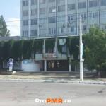 Торгово-промышленная палата ПМР, Тирасполь, ул.  Ленина, д. 48