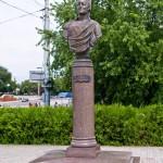 Памятник Екатерине II, Тирасполь, ул.  25 Октября