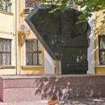Памятник студентам и преподавателям павшим в боях за Родину, Тирасполь, ул.  25 Октября, д. 128/1