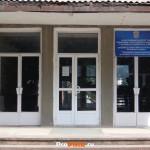 Управление следственного комитета по г. Каменке и Каменскому району