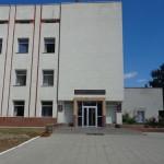 Государственная администрация г. Каменка