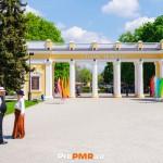 "Парк ""Победа"", Тирасполь, ул.  Мира"