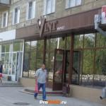"""Магазин """"Квинт"""", Рыбница, ул.  Кирова, д. 142А"""