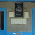 Детский сад №4, Рыбница, ул. Гвардейская , д. 4