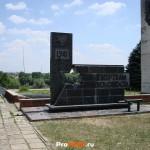 Памятник «Жертвам Холокоста», Бендеры, ул. Ткаченко