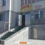 """Магазин """"Двери +"""", Тирасполь, ул.  Юности, д. 55"""