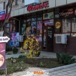 """Торговый центр """"Исток"""", Тирасполь, ул.  Карла Маркса, д. 151/153"""
