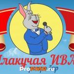 "Ретро-Бар ""Плакучая Ива"", Бендеры, ул.  Сергея Лазо, д. 20/1"