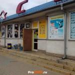 """Обмен валют """"Эксим Банк """", Бендеры, ул.  Ермакова, д. 3, корп. 1"""