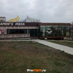"Кафе ""Andy's pizza"""
