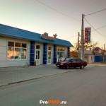 "Строй магазин ""Мечта"", Суклея, ул.  Чапаева, д. 56"