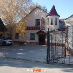 "Ресторан ""Венера"", Парканы, ул.  Димитрова, д. 7"