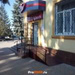 "Аптека ""ВиваФарм"", Парканы, ул.  Гоголя, д. 1"