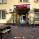 """Магазин """"Виктория"""", Парканы, ул.  Гоголя, д. 1"""