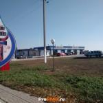 Автотехцентр, Терновка, ш. Тираспольское