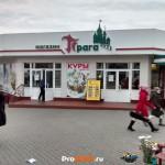 """Обмен валют """"ЭксимБанк"""", Бендеры, ул.  Ермакова, д. 14"""