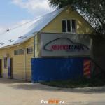 """Магазин автозапчастей """"Automall"""", Тирасполь, ул. Лермонтова, д. 1"""