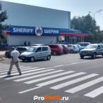 "Супермаркет ""Шериф-4"", Дубоссары, ул. Дзержинского, д. 2А"
