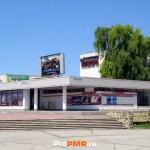 """Кинотеатр """"Тирасполь"""", Тирасполь, ул.  25 Октября, д. 53"""