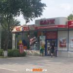 """Банк """"Ипотечный"""", Тирасполь, ул.  Федько, д. 36"""
