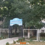 "Мед.центр ""Микрохирургия глаза"", Тирасполь, ул.  Карла Либкнехта, д. 176"