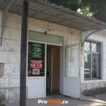 Поликлиника №3, филиал, Тирасполь, ул.  Зелинского, д. 3А