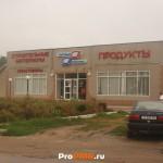 """Торговый комплекс """"ДД"""", Григориополь, ул.  Дзержинского, д. 12"""