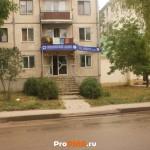 Ветеринарная аптека, Григориополь, ул.  Дзержинского, д. 10А