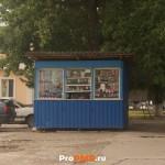 Пресса, Григориополь, ул.  Ленина