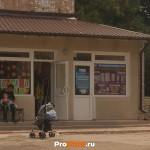 Магазин детской одежды, Григориополь, ул. Карла Маркса, д. 146а