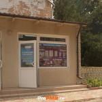 Магазин газового оборудования, Григориополь, ул. Карла Маркса, д. 146а