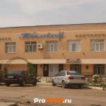 """Ресторан """"Юбилейный"""", Григориополь, ул.  Ленина, д. 5"""