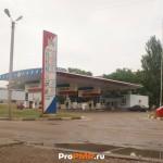 АЗС Шериф - 11, Григориополь, ул. Ленина, д. 4а
