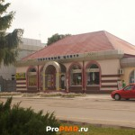 """Торговый центр """"Люкс"""", Григориополь, ул.  Карла Маркса"""