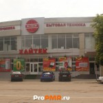 "Магазин ""ХайТек"", Григориополь, ул.  Карла Маркса, д. 181А"
