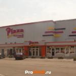 """Торговый центр """"Plaza"""", Григориополь, ул.  Карла Маркса, д. 177"""