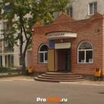 Автостанция Григориополь, Григориополь, ул.  Кирова, д. 2