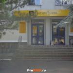 """Банк """"ЭксимБанк"""""""