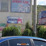 Станция технического осмотра автомобилей, Каменка, пер.  Кирова, д. 262