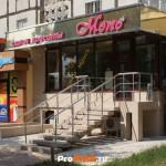 """Салон красоты """"Mone"""", Тирасполь, ул.  Ленина, д. 9"""