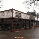 "Кафе ""7 Пятницъ"", Тирасполь, ул.  25 Октября, д. 112"
