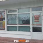 """Магазин """"Термогаз"""", Бендеры, ул. Тираспольская"""