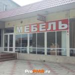 """Магазин """"Мебель"""", Бендеры, ул. Советская"""