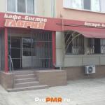 "Кафе-бистро ""Глория"", Бендеры, ул. Советская"