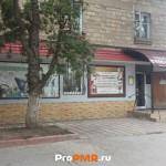 """Антикварный магазин """"Комбриг"""", Бендеры, ул. Тираспольская , д. 14"""