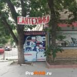 Магазин сантехники, Бендеры, ул. Тираспольская , д. 14