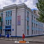 Центральная почта, Тирасполь, ул.  Ленина, д. 17